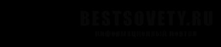 bestsovety