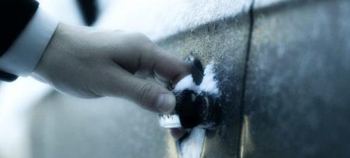 ручка двери авто