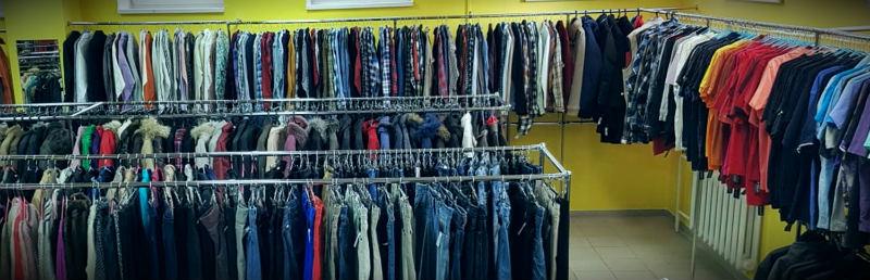 бу одежда в магазине